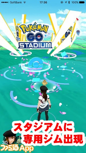 pokemongostadium09書き込み