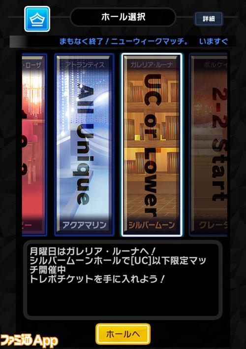 【3】ホール