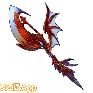 01_装備品_紅の杖