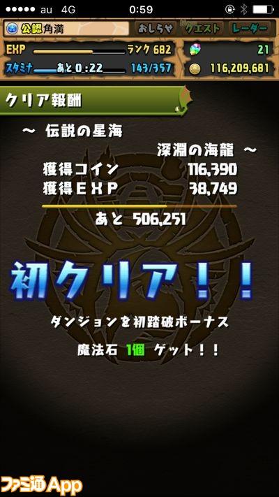 604-1