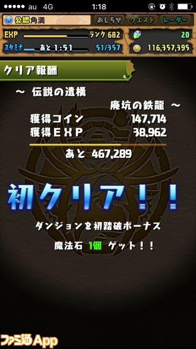 604-7