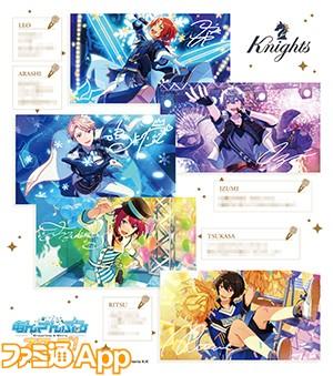 04_Knights_ol