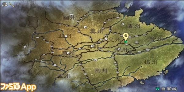 大三国志02-12