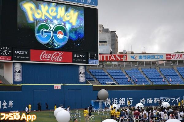 ポケモンGO横浜画面1