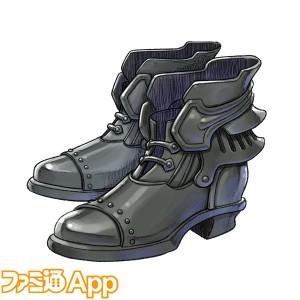05_フィールド靴