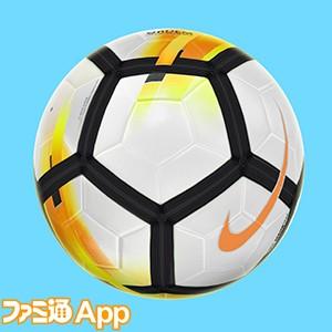 BALL_all