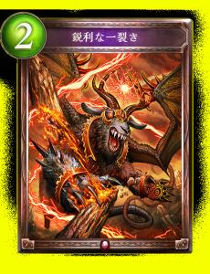 C_100614020