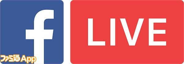 FacebookLive-1