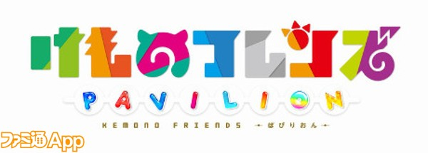KF_PAVILION_logo_fix-01
