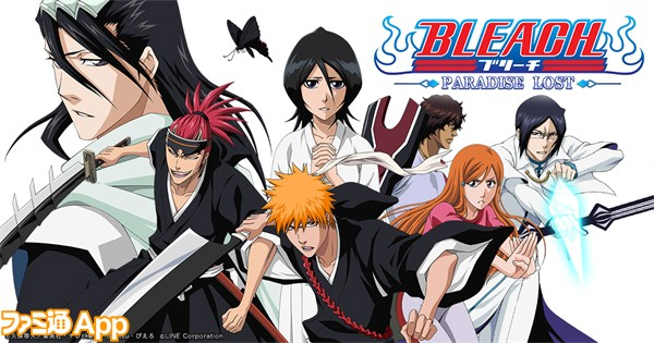 LINE-BLEACH_Paradise-Lost