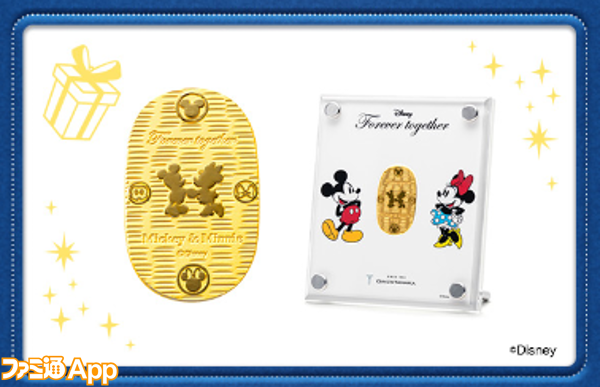 LINE Disney TSUM TSUM_QuizCampaign_gold