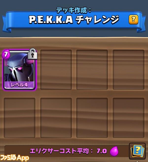 S__16646281