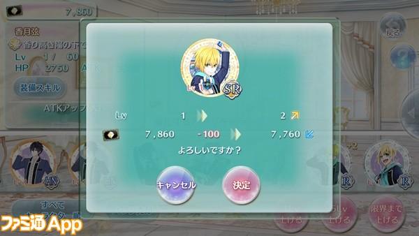 Screenshot_20170801-164544