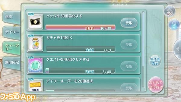 Screenshot_20170801-165656