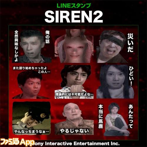 Siren_01