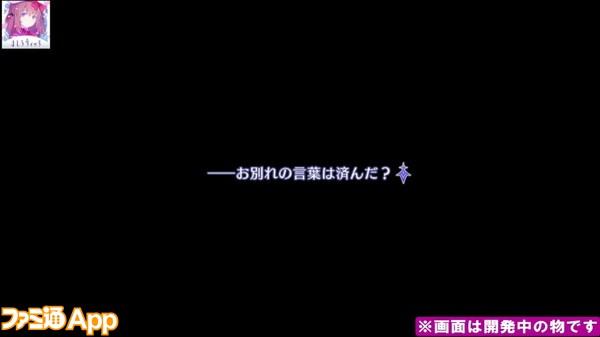 SnapCrab_No-0020
