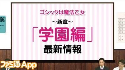 SnapCrab_NoName_2017-8-10_20-19-49_No-00