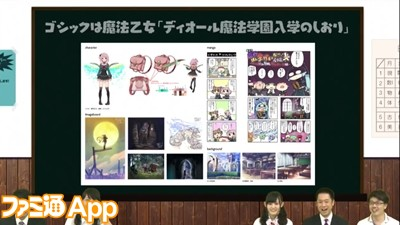 SnapCrab_NoName_2017-8-10_20-57-23_No-00