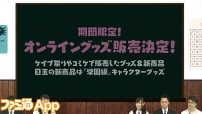 SnapCrab_NoName_2017-8-10_20-59-55_No-00