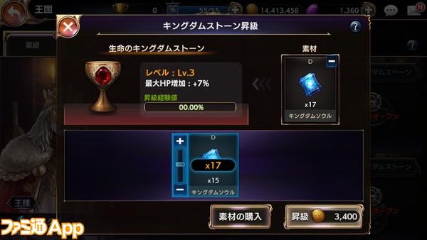 『ロストキングダム』0395