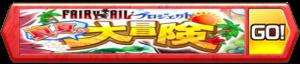 banner_fa