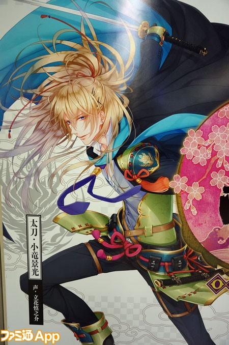 刀剣_04