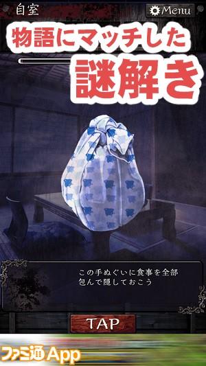 sinreiryokan12書き込み