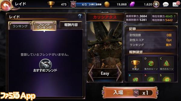 ロストキングダム02