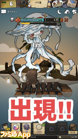 hyouryusyoujo19書き込み