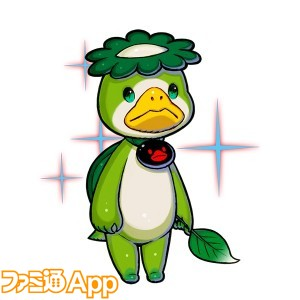01オトモ_カッパ