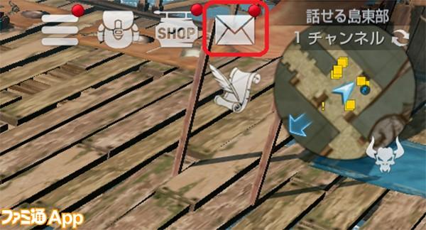 Screenshot_20170822-141840_2 のコピーのコピー