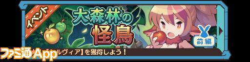 event_bnr_100251