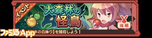 event_bnr_100252