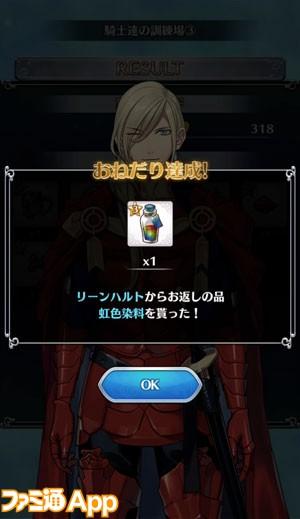 15_お返しの品