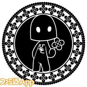 07オトモ_ヒソヒソタトゥー
