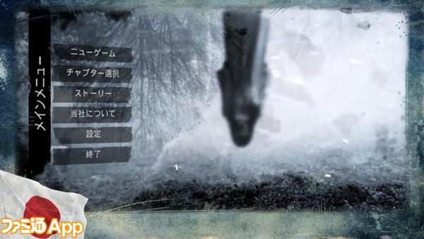 fear_1