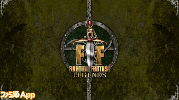 fightingfantasy01