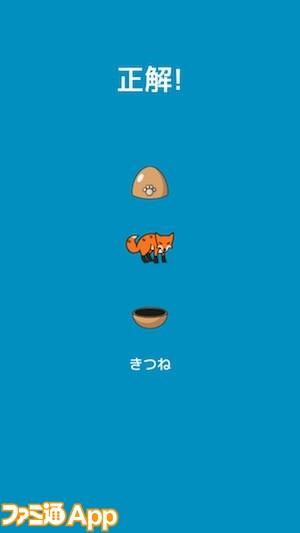 image3_1