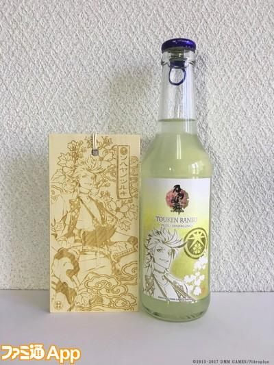 白糸酒造_ソハヤノツルギ