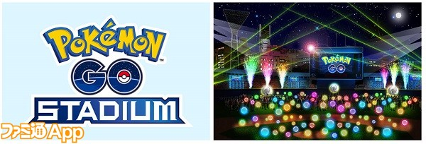 pokemongostadium01