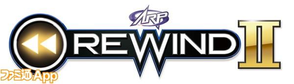rewind2logo