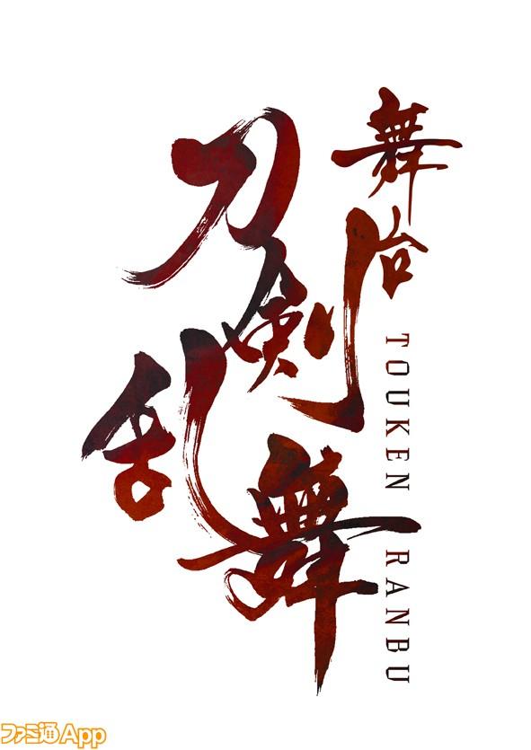 tourabu_logo_fix_red