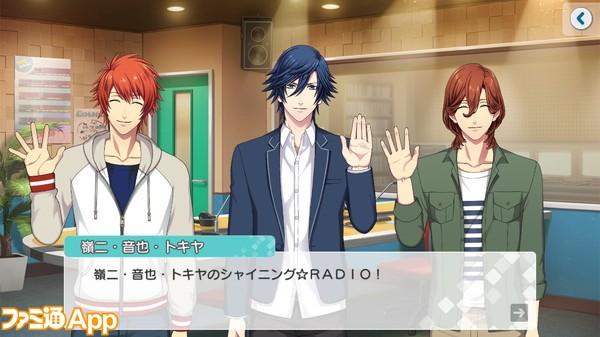 うたの☆プリンスさまっ♪ Shining Live_3