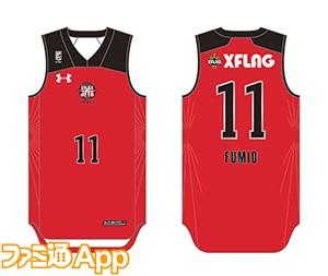 uniform_xflag-300