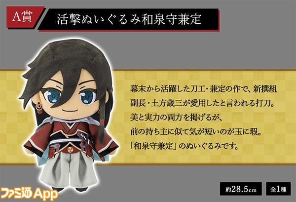 item_a のコピー