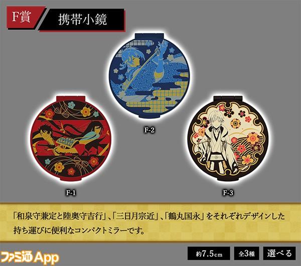 item_f のコピー
