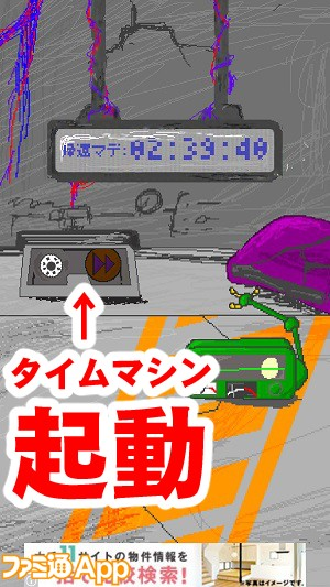 droppoint16書き込み