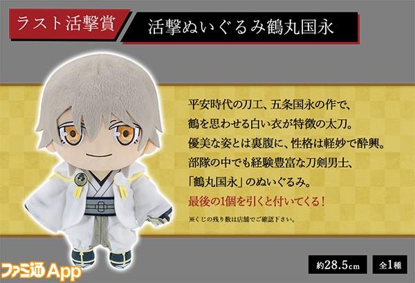 item_lo のコピー