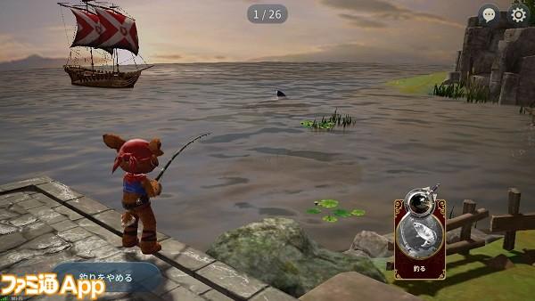 AABゲーム画面釣り