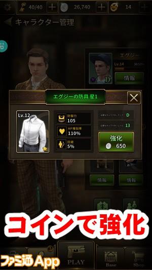 kingsman15書き込み